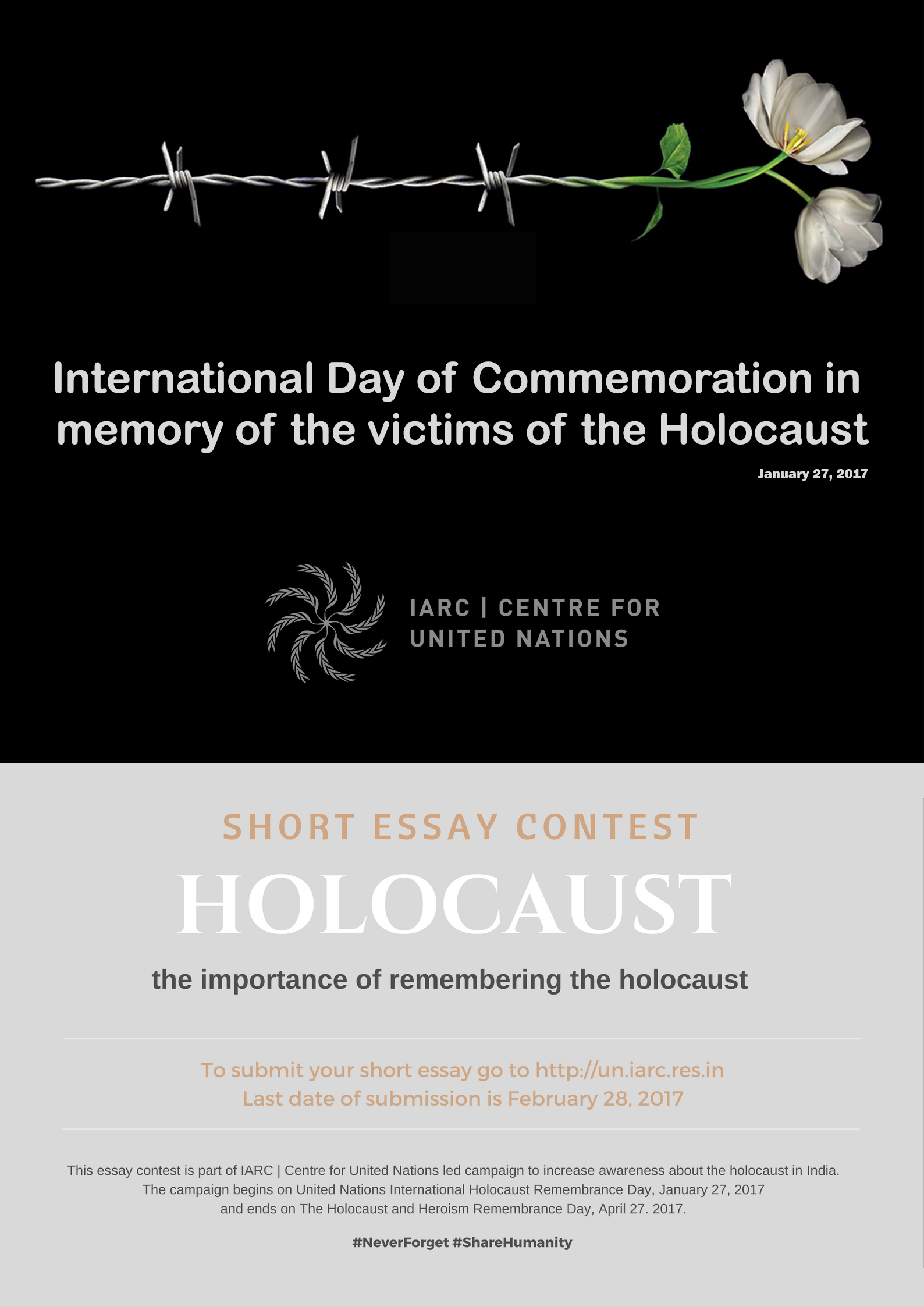 holocaust centre for united nations view poster submit essay
